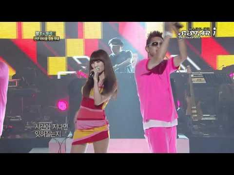 110806 KBS2 Immortal Song 2 EP10: HyoLyn & DJ DOC - 사랑을 아직도 난 (...