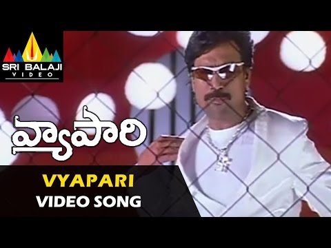 Vyapari (title Song) Video Song - Vyapari Movie (s.j Surya, Tamanna) video