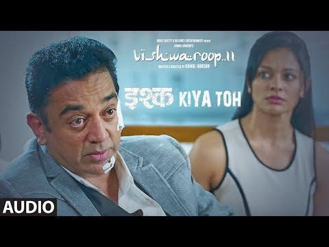 ISHQ KIYA TOH Full Audio Song |  VISHWAROOP 2 |  Kamal Haasan, Rahul Bose