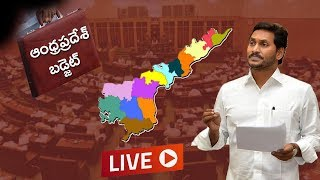 Live | AP Assembly Budget Sessions  | YS Jagan | Chandrababu Naidu | Praja Chaitanyam