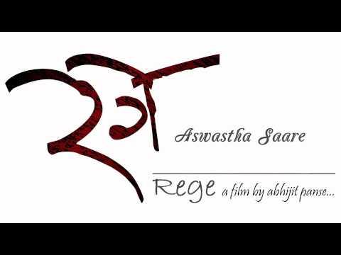 Aswastha Saare - Full Audio Song - Marathi Movie Rege