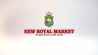 NEW ROYAL MARKET 2017 OPENING