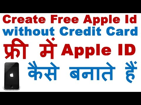 How to Create Apple ID without Credit Card in India for Free - Get Free Apple Id 100% Working हिंदी