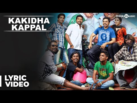Kakidha Kappal Official Full Video Song | Madras | Karthi, Catherine Tresa | Santhosh Narayanan video