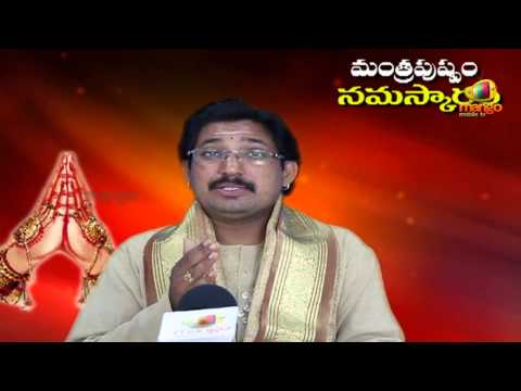 Significance Of Neerajanam - Mantra Pushpam