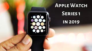 Apple Watch Series 1 in 2019   Should you buy it?