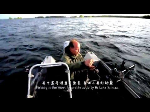 Lake Saimaa (Chinese subtitles)