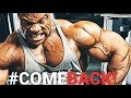 Phil Heath - I WILL BE BACK - 2019 Motivation