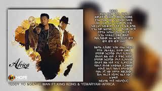 Teddy Yo & Gentleman ft King Kong & Yemaryam - Africa - New Ethiopian Music 2018 (Audio W/Lyrics)