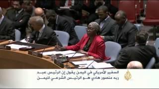 السفير الأميركي باليمن يؤكد شرعية الرئيس هادي