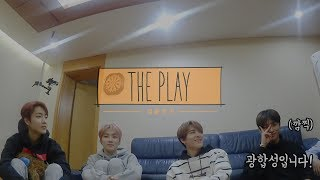 [덥:플레이(THE PLAY)] THE BOYZ(더보이즈) PLAYING MAFIA GAME #2