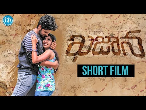 Kajana Short Film    Latest 2018 Telugu Short Films    By A Girish Kumar