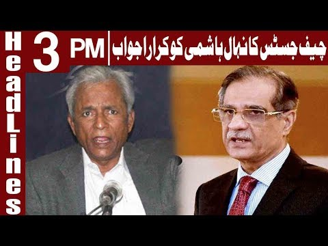 Nehal Hashmi Have No Self-Respect? -  Headlines 3 PM - 26 March 2018 - Express News