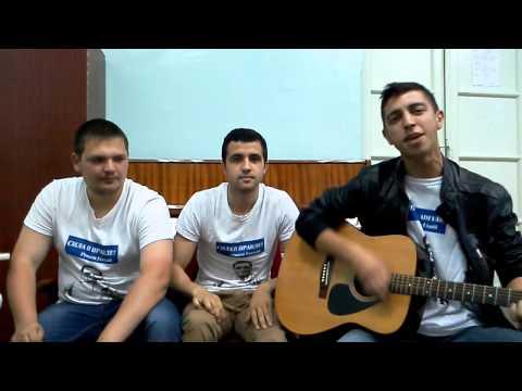 Команда КВН из села Стояновка написала песню про Ренато Усатого