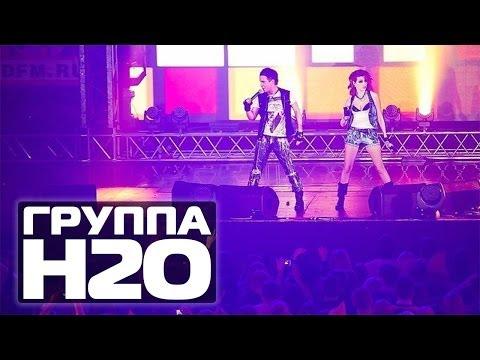 ГРУППА H2O - Mega Mix | Дискач 90 Dfm в Arena Moscow (Concert Video)