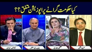Off The Record | Kashif Abbasi | ARYNews | 26 June 2019