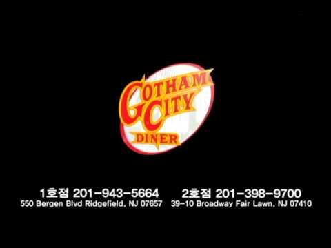 Gotham City Diner, Bergen County, NJ Ridgefield & Fair Lawn, NJ 07657 & 07410