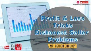Profit & Loss Tricks   Dishonest Seller Problems  IBPS CLERK Prelims   English & Tamil   Mr. Ashish
