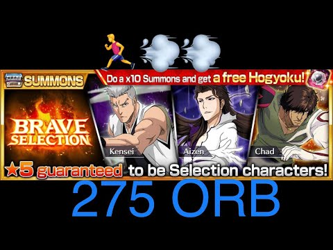 BRAVE SELECTION SUMMONS 275 ORBS BLEACH BRAVE SOULS