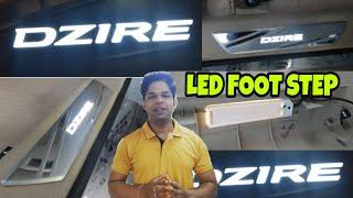 || Maruti Suzuki DZire || Led Foot Step ||