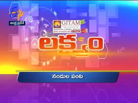 Andhra Pradesh | 5th May 2018 | Ghantaravam | 4 PM |  News Headlines