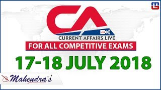 17-18 July | Current Affairs 2018 at 7 am | UPSC, SBI PO, SBI Clerk, Railway, SSC CGL