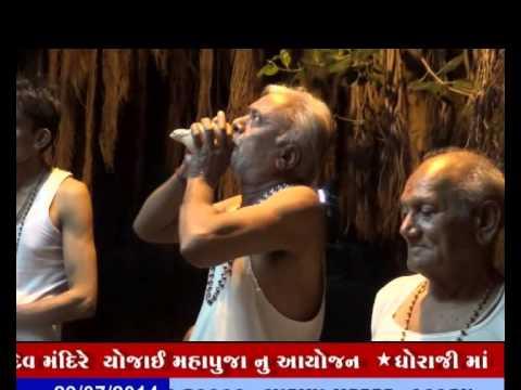 29-07-2014,ivn24news,news,santeswer mahadev,lord shiva,mahadev,