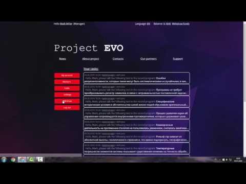 Проект Эво - зарабатывайте от 120$ в день. Инструкция + доступ.