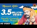 Manzoor Kirloo - Saraiki Comedy Stage Drama - Part 4 - Official Video