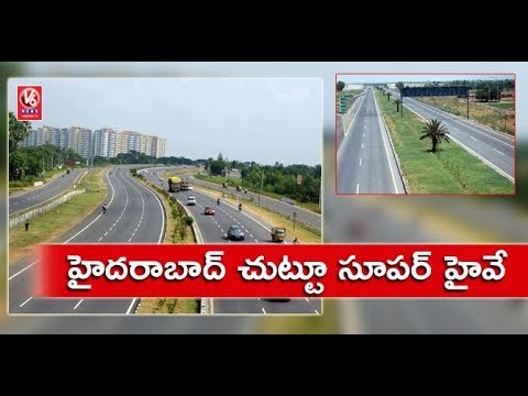 CM KCR Proposes Regional Ring Road Around ORR In Hyderabad | V6 News