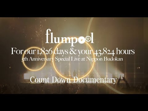 「Count Down Documentary」ティザー from flumpool 5th Anniversary Special Live Blu-ray&DVD