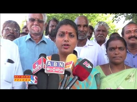 YCP MLA Roja Slams CM Chandrababu Naidu | AP Unemployed Students Issue || Raj News