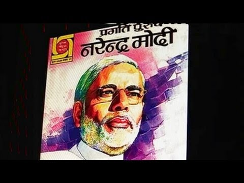 Narendra Modi chapter in school books? Madhya Pradesh government debates