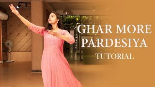 Ghar More Pardesiya  Kalank  Dance Tutorial  Aditi  Alia Bhat  Madhuri Dixit  Dancercise