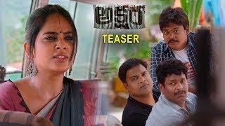 Akshara Movie Official Teaser | Nandita Swetha | Shakalaka shankar | Filmylooks