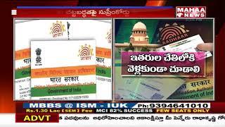 Supreme Court Judgement On Aadhaar Issue