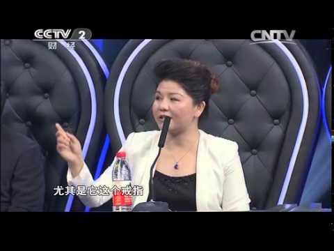 陸綜-一槌定音-20140817