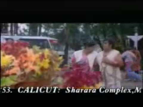 Thankamanassin- Sundara Purushan video