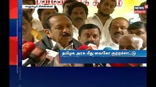 கோயில் கருவறையில் தலித்துகள் | குஜராத்தில் பெட்ரோல் டீசல் விலை குறைப்பு | News 18 Tamilnadu