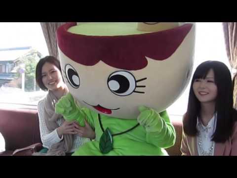 まーちゃと行く!名鉄電車で西尾市をめぐる旅