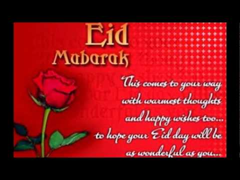 Eid Mubarak 2014 Wishes, SMS, Messages, Wallpapers Quotes, Images, Greetings