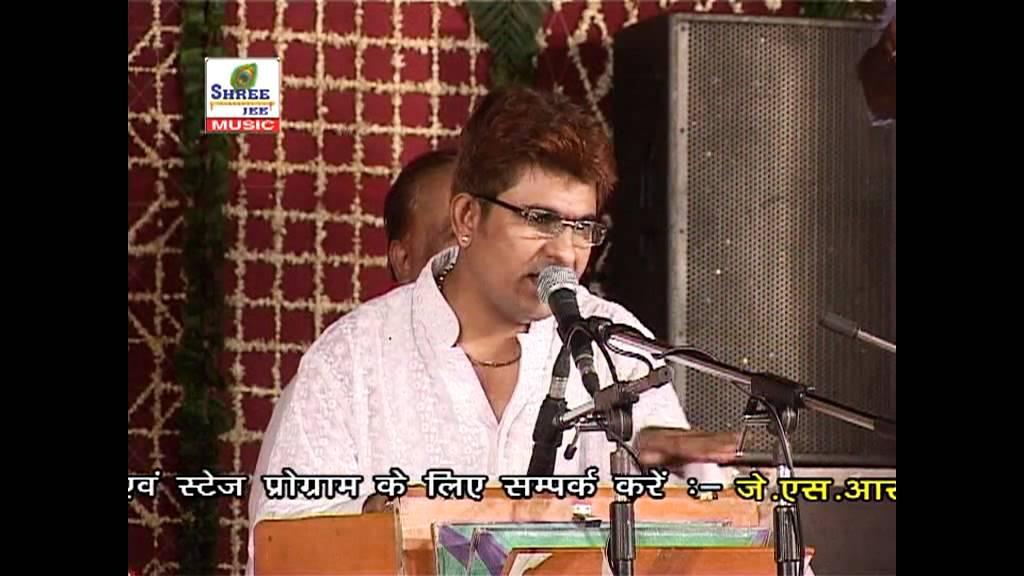 TERI ADAAON PA VARI SHYAM PIYA MATWARE PIYA BY JSR MADHUKAR JI ...