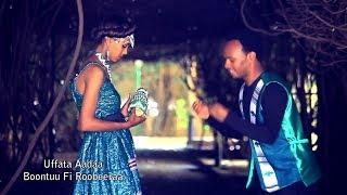Rita Tadele - Dhiisi Lakkii (Oromo Music 2014 New)
