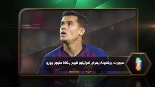 نشرة أخبار رياضة دوت كوم ليوم 22 مارس 2019