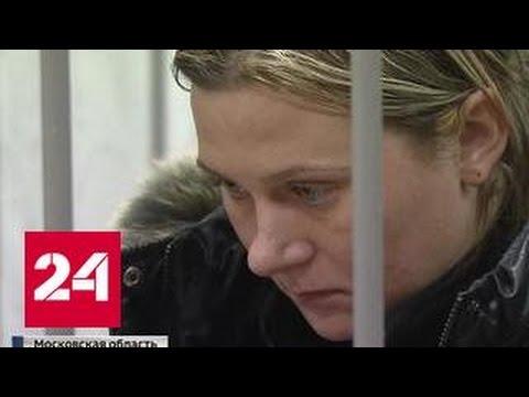Суд арестовал бывшую полицейскую, сбившую супружескую пару