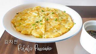 How to Make Simple Korean Potato Pancake - 감자전 Gamjajeon       Joanne's Food Adventure