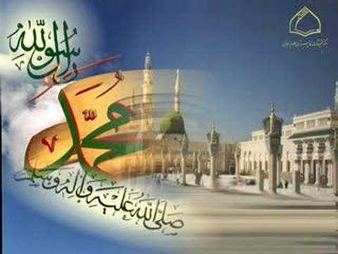 Hz. Muhammed'e (SAV) Gidemedim ilahi