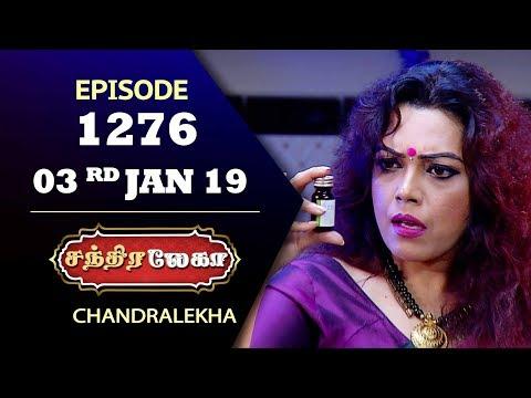 CHANDRALEKHA Serial | Episode 1276 | 03rd Jan 2019 | Shwetha | Dhanush | Saregama TVShows Tamil
