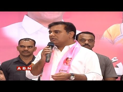KTR Participates in TRS Minority Cell Meeting | ABN Telugu