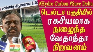 Save delta Hydrocarbon Project is on in Tamil Nadu delta  Tamil news